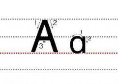 26个英文字母的标准写法大小写字母完整