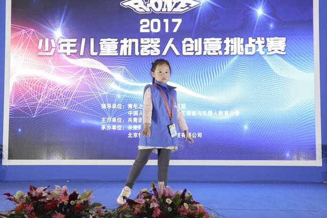 <b>2017少年儿童机器人创意挑战赛现场精彩回顾</b>