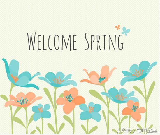 幼儿园:春季主题活动|五大领域教案