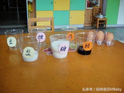 幼儿园大班科学活动《鸡蛋浮起来了》公