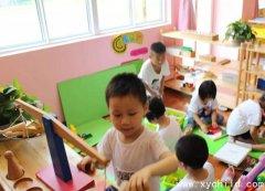 开封市教育幼儿园