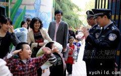 郑州市河南省机关幼儿园