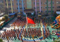 信阳淮滨县实验幼儿园
