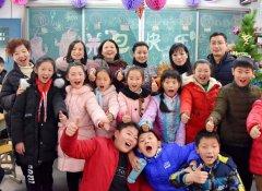 信阳市第三小学与您一起,欢欢喜喜过元旦!