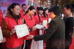 """河南两校入选全国教师志愿者联盟""""课后服务示范点"""" 均来自信阳"""