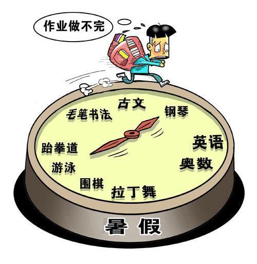 教诲�凵ゲ焕硇� 59.9%受访者以为商家宣传强化了社会焦急