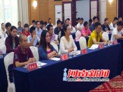 信阳市跆拳道协会成立小学学习网