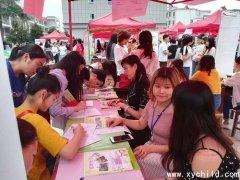 潢川幼儿师范学校举行2014届结业(演习生)供需晤面会