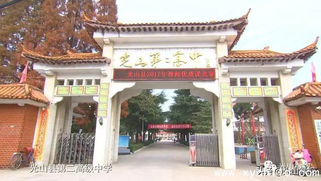 2019年信阳市重点高中排名 信阳市高中人气排行榜