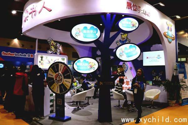 第6届北京国际少年儿童校外教育及产品展览会10月在北