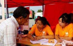 微信黄手环 把爱带回家――信阳市公益志愿者协会百花