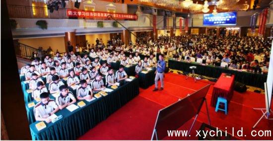 全国语文数学专家倡议青少年学好中国语言文字活动
