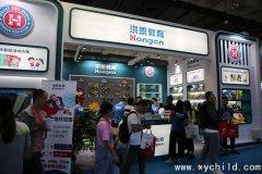 2020年第22届北京国际幼教用品展览会