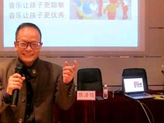 陈泽铭〖婴幼儿音乐的有效教学――心理