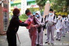 信阳平桥区直和乡镇小学低年级、 幼儿园及特殊教育学