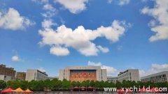 信阳市羊山中学2020年秋季七年级新生