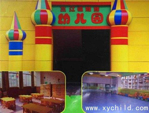三江幼儿园加盟