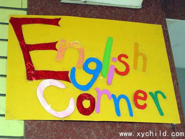 Thank You英语俱乐部-专业英语培训机构