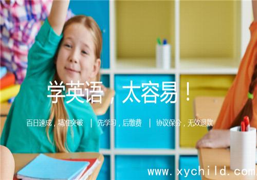 太太易英语―专注于英语教育二十三年