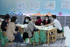 幼教展|2021年第23届北京国际幼教用品